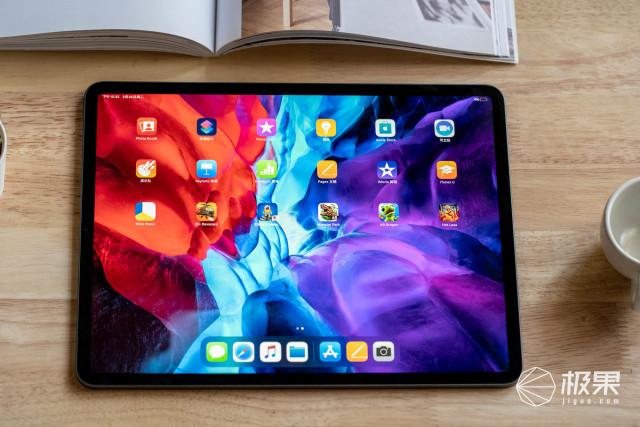 iOS14及iPadOS14等新系统将于17日正式推送!新功能提前一览