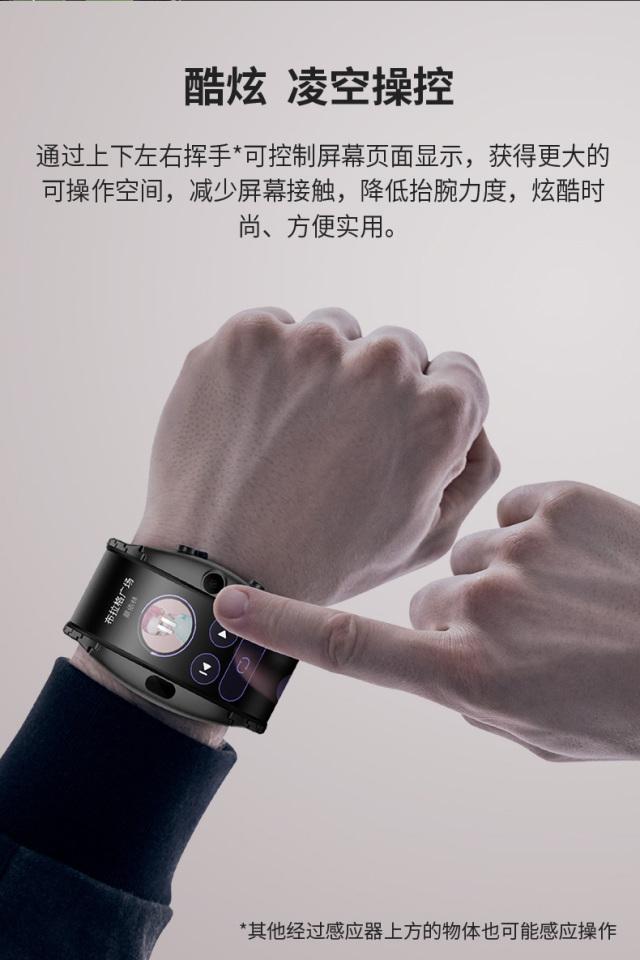 努比亚α手表