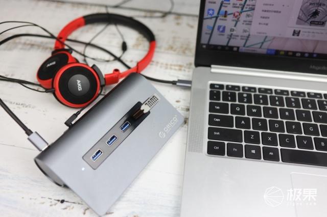 彻底释放笔记本USB接口!ORICOType-C集线器