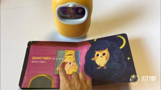 牛听听读书牛、luka、火火兔对比,绘本学习机器人值得买?