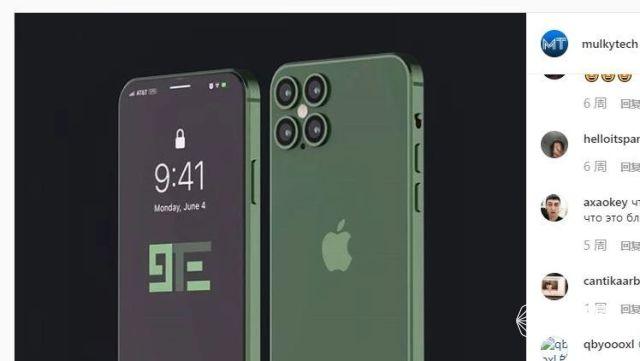 """5G的iPhone12提前来了!""""四筒""""镜头叫板华为,外观设计炸翻老果粉......"""