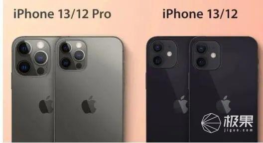 苹果数款新品「超前看」!系统10年来最大更新,新iPad新Mac全都有…