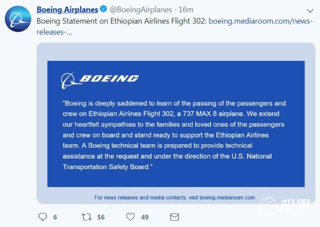无一人生还!5个月连坠两次,国内全部停飞,明星机型波音737MAX问题出在哪儿?
