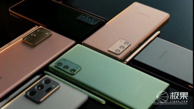 三星Note20系列发布!新·一亿像素+120Hz动态刷新屏幕,售价7699元起