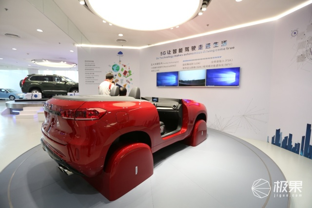 「事儿」联合8家巨头,长城汽车GTO全域智慧生态战略正式发布