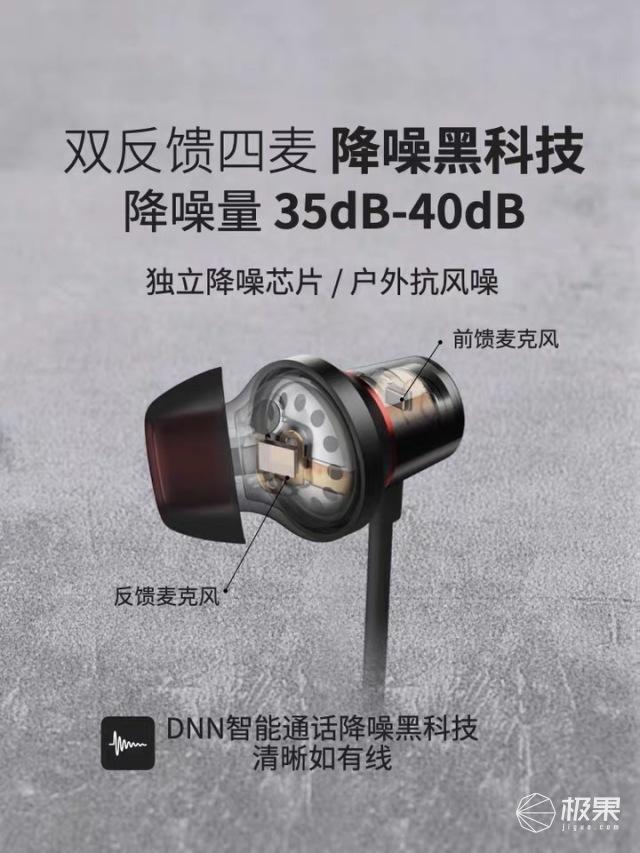 万魔(1MORE)高清降噪圈铁蓝牙耳机Pro版