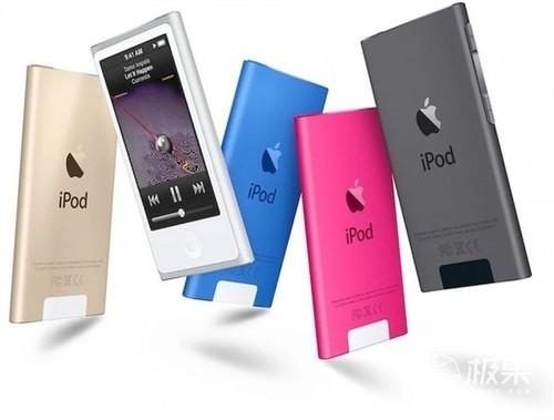 一代产品的落幕!苹果宣布停止对第七代iPodnano的支持