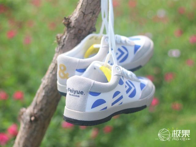 致敬飞跃小白鞋,老国货,新风尚,新活力