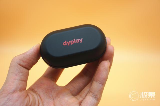 便携降噪之dyplayANCShieldPro使用感