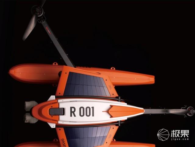 国外设计海上求生神器:精准锁定能拖船,自带现场直播!