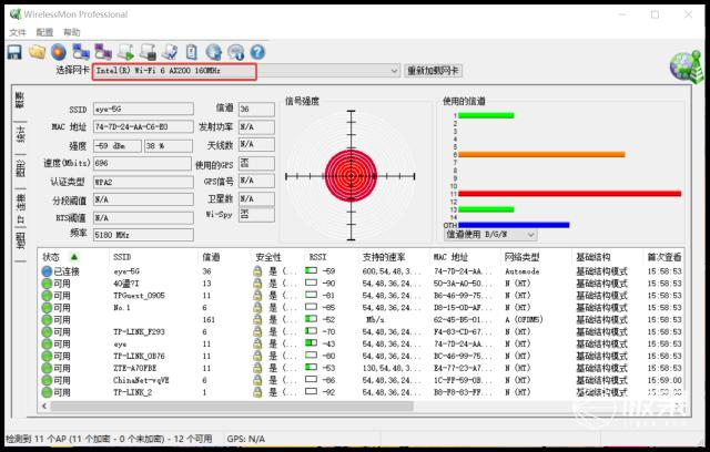 大屏生产力工具,联想小新Pro16全面评测附售后体验