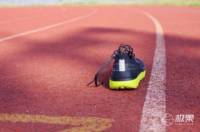 DUODUO益善|ALTRADUO1.5高缓冲竞速路跑