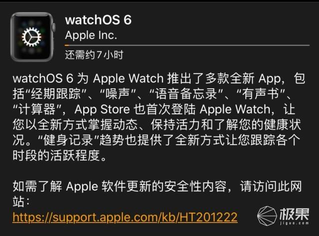 蘋果新智能表上手玩!憑啥全球賣爆?看完這波水測我懂了......