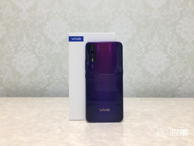 有颜有实力的三摄手机!vivoZ5手机开箱试用