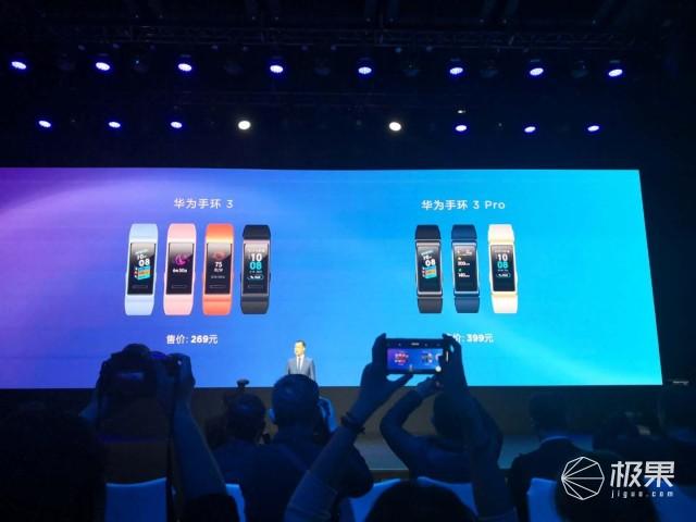 华为nova4e首发评测:颜值与手感兼具,拍照才是亮点