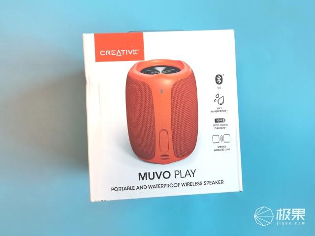 创新MuvoPlay音箱评测:音质澎湃,个性百搭