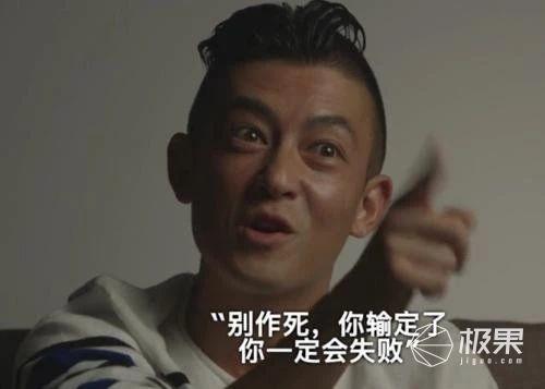 罗永浩想了6年的男人!浪出娱乐圈又叱咤国潮界,路子有点