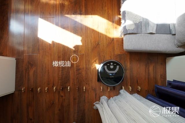ilife智意W400洗地機器人