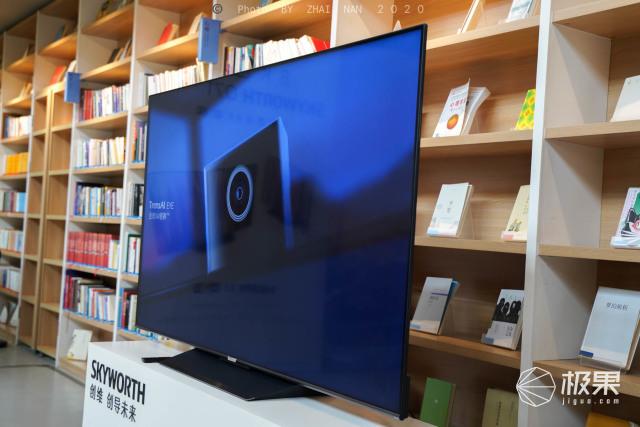 创维Q71系列体验趴 南京站 | 创维Q71南京体验趴:除了8K之外,电视我们更需要关注哪些(图8)