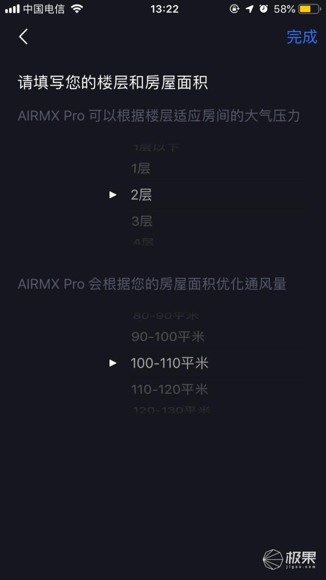 AIRMX秒新家用新风机