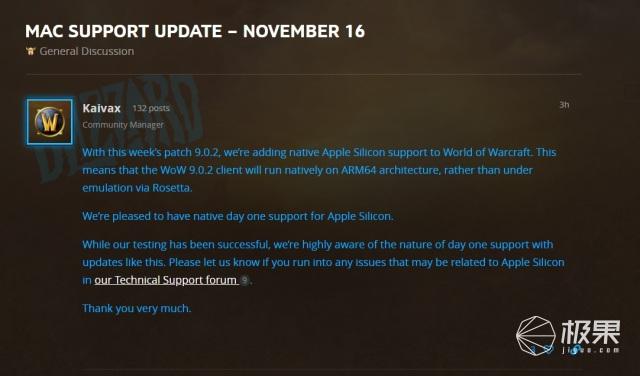 青春又回来了!《魔兽世界》官宣:9.0.2版支持苹果ARM架构Mac
