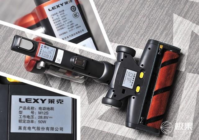 提高舒适度!升级版无线吸尘器 莱克魔洁M12S体验总结