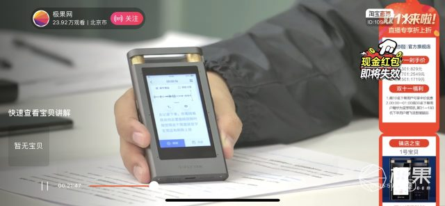 科大讯飞智能录音笔SR501