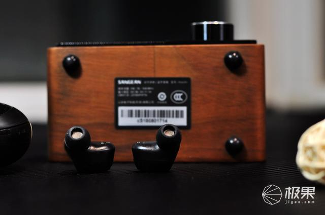 XISEM西圣I07无线蓝牙耳机,电量数显,性价比超凡