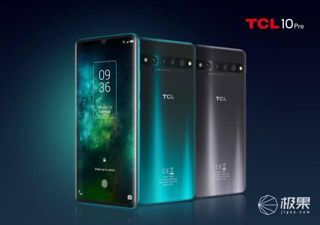 「CES2020」国产5G再出海!TCL5G手机新品亮相CES,还有喵星人追踪器……
