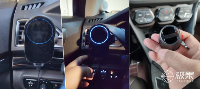 小米无线车充测评体验20W小米高速无线闪充带来的快感