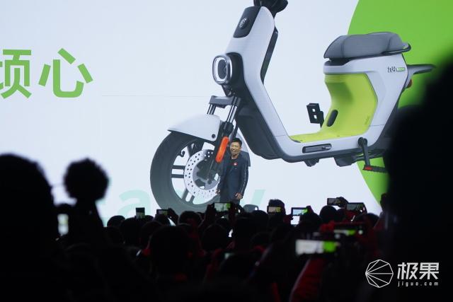 年轻人的第一台电动车!九号电动C/E系列正式发布,3999元起