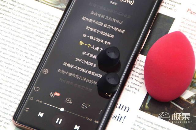 佩戴更舒适,音质更醇美,小巧的泰捷JEETAir2真无线