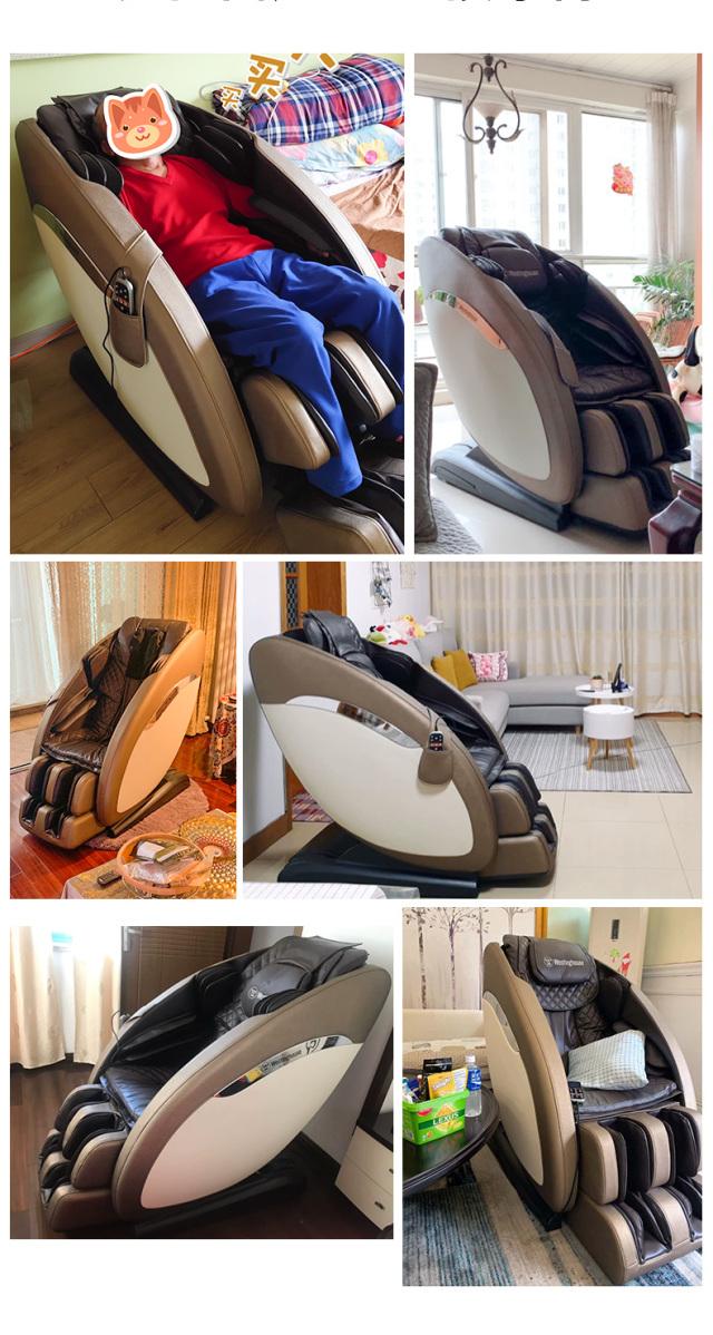 美國西屋S300按摩椅