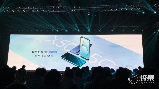 真香预定!2020第一款新机动手玩!120Hz+双模5G只卖2499