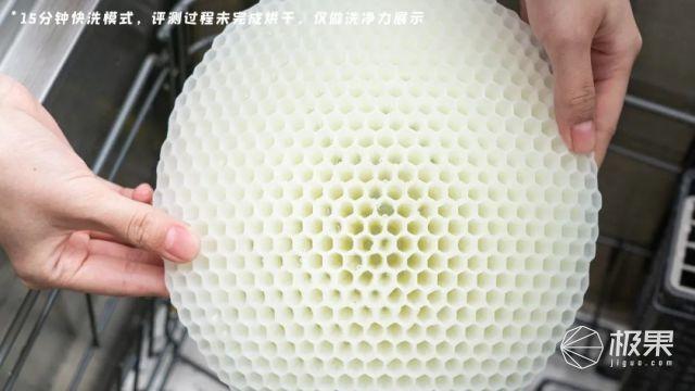 高能气泡洗完爆单纯水洗?这个军用技术竟拿捏住小年轻的饭后幸福