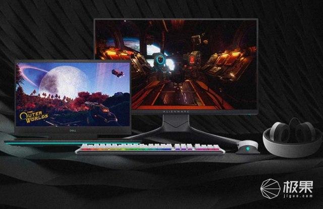 戴尔发布新款G7游戏笔记本!英特尔10代处理器,售价10107元