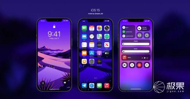 iOS15超前「上手」!苹果10年来最大更新,多款iPhone升级无望…