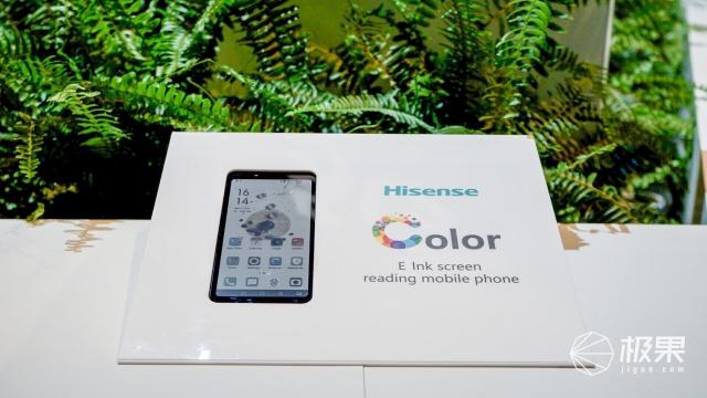 「CES2020」非黑即白不存在!海信全球首款彩色水墨屏,今年下半年開售