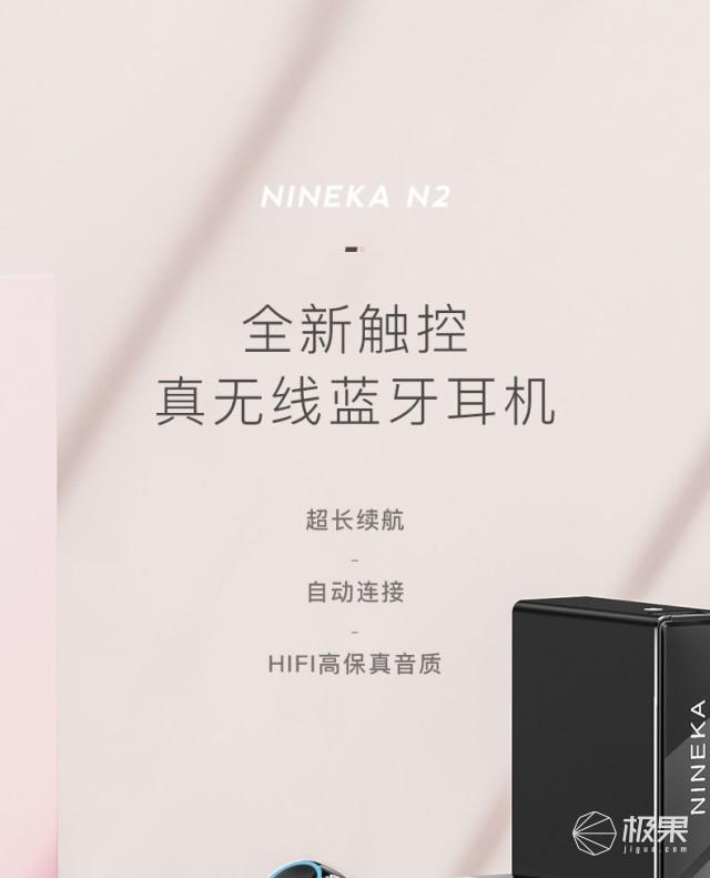 NINEKA南卡N2蓝牙耳机