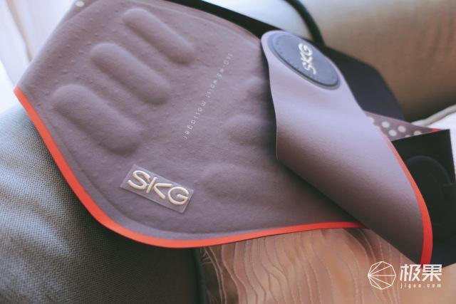 SKG按摩腰带W5