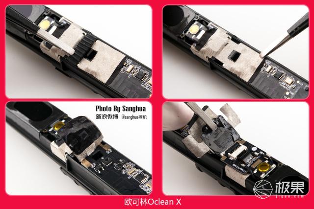 可视化刷牙OcleanX触屏电动牙刷拆解