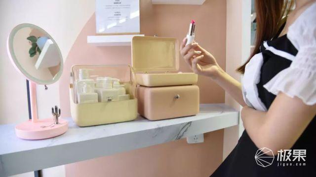 「新東西」打造2㎡極致生活,洛斐Lofree發布美妝系列新品