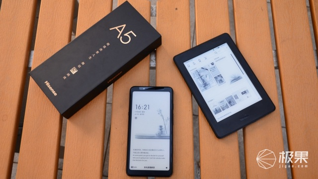 一张水墨屏,跨界可两全?海信阅读手机A5体验分享