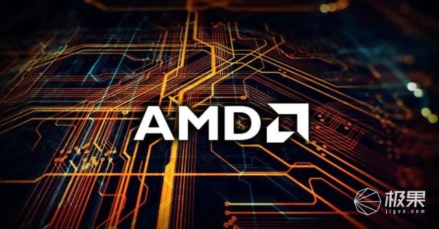 不务正业的AMD!除了卖衣服还推出两款定制自行车,售价2041元