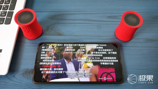 支持TWS立体声播放和IPX7级防水|红魔战鼓蓝牙音箱简评