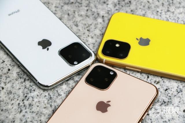 """新iPhone""""真机""""提前上手!学华为上浴霸,这颜值真丑到我了……"""