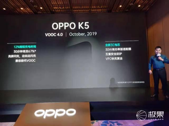 30分钟充满!OPPO发布65W笔电级快充,30W无线闪充也来了