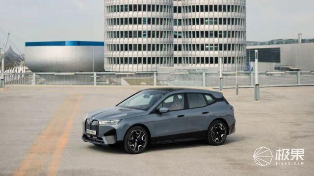 宝马发布i4iX量产车型!高性能长续航合二为一,还有M系首款电车…