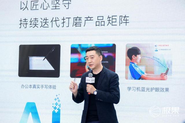 科大讯飞发布双屏翻译机,可交互双屏显示,更有83种语言互译