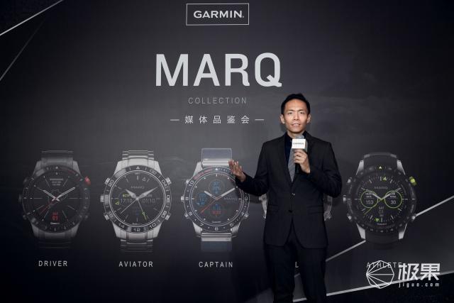 佳明MARQ系列发布:竞速、飞行、航行、探险和健身5款产品供你选